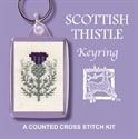 Picture of Cross Stitch Keyring Kit - Scottish Thistle